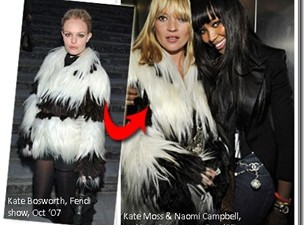 Naomi Campbell ha perdido su blackberry